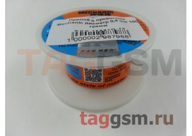 Припой в проволоке Mechanic диаметр 0,4 мм 100 грамм (HX-T100)