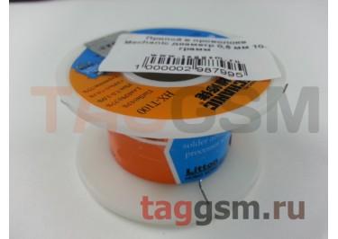 Припой в проволоке Mechanic диаметр 0,5 мм 100 грамм (HX-T100)