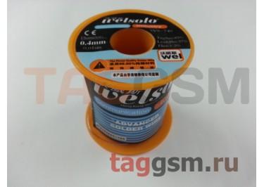 Припой в проволоке Welsolo диаметр 0,4 мм 130 грамм
