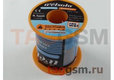 Припой в проволоке Welsolo диаметр 0,3 мм 130 грамм