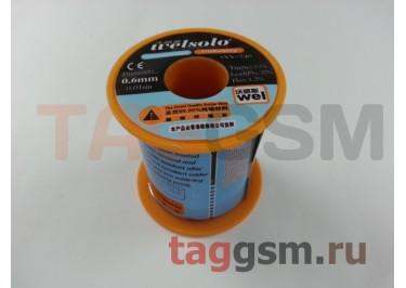 Припой в проволоке Welsolo диаметр 0,6 мм 130 грамм
