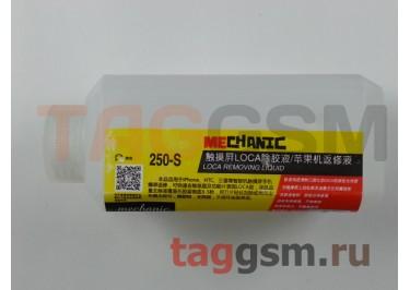 Жидкость для очистки дисплеев от клея Mechanic 250-S (250мл)