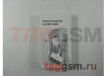 USB для iPhone 4 / iPhone 3 / iPad / iPad 2 / iPod (в коробке) белый