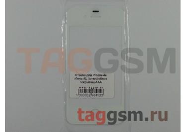 Стекло для iPhone 4s (белый), (олеофобное покрытие) ААА