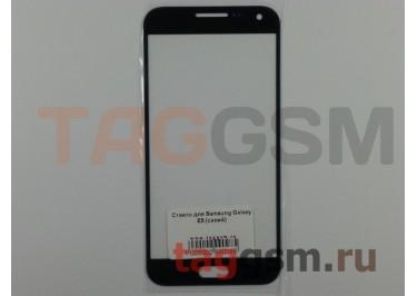 Стекло для Samsung Galaxy E5 (синий)