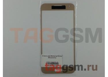 Стекло для Samsung Galaxy E5 (золото)