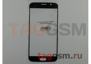 Стекло для Samsung G920F Galaxy S6 (черный)