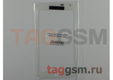 Стекло для Samsung G900 Galaxy S5 (белый), ААА