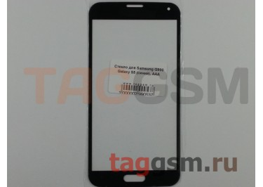 Стекло для Samsung G900 Galaxy S5 (синий), AAA