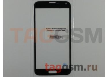 Стекло для Samsung G900 Galaxy S5 (черный), AAA