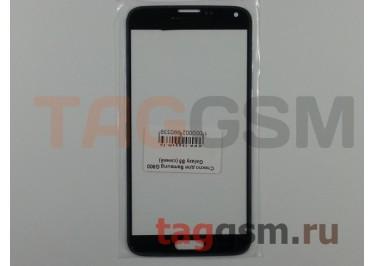 Стекло для Samsung G900 Galaxy S5 (синий)