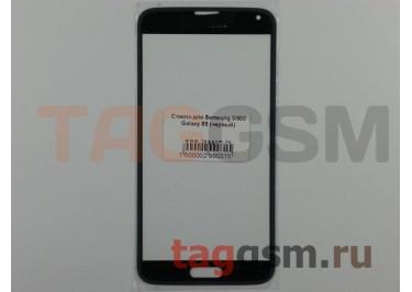 Стекло для Samsung G900 Galaxy S5 (черный)