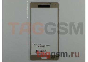 Стекло для Samsung Galaxy A5 (золото)