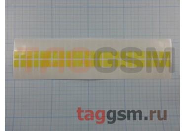 Стикер для фиксации и удаления защитной пленки (40шт)