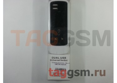 Сетевой удлинитель 1,5м + 2 USB 3.5A (черный)