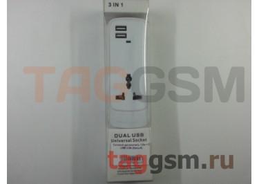 Сетевой удлинитель 1,5м + 2 USB 3.5A (белый)