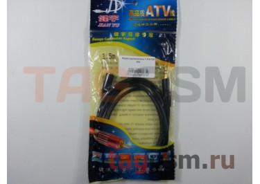 Аудио-удлинитель 1.5 м 3,5 мм
