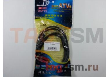Аудио-кабель M / M 3.5mm (1.5 м) чёрный