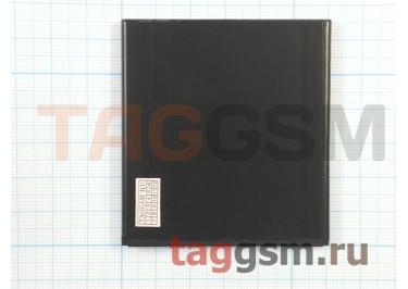 АКБ для Nokia BL-L4A Lumia 535, (в коробке), ориг
