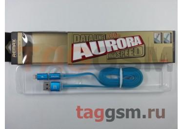 USB для iPhone 6 / iPhone 5 / iPad4 / iPad Mini / iPod Nano / Micro USB (в коробке) в ассортименте, REMAX TRANSFORMER AURORA
