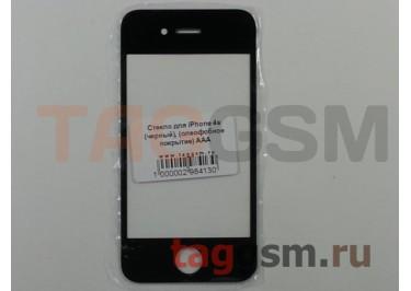 Стекло для iPhone 4s (черный), (олеофобное покрытие) ААА