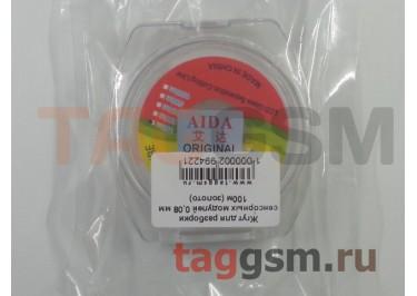 Жгут (струна) для разборки сенсорных модулей 0,08 мм 100м (золото)