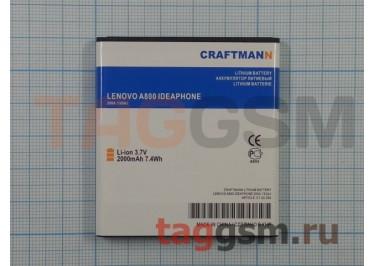 АКБ CRAFTMANN для Lenovo A800 2000mAh Li-Pon