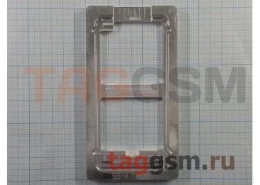 Форма для склеивания дисплея и стекла iPhone 6 / 6S (алюминий)