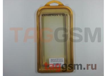 Бампер для Samsung A7 (2016) (золотой с золотой полоской металлический)