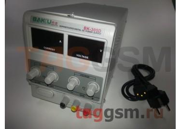 Источник питания BAKU BK-305D (30V, 5A, режим стабилизации тока)