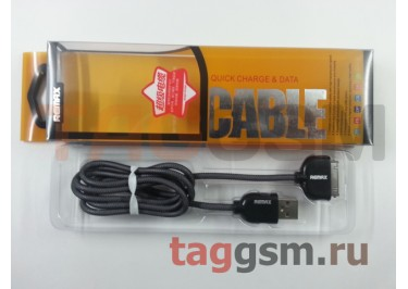 USB для iPhone 4 / iPhone 3 / iPad / iPad 2 / iPod (в коробке) черный, REMAX SUPER
