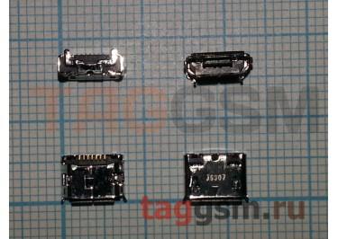 Разъем зарядки для Samsung C3300 / S5600 / i9100 / S5600 / C3300i / S7070 (7pin), ориг