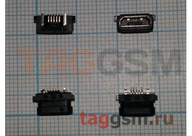 Разъем зарядки для Sony Xperia M5 / E5603 / E5606 / E5653