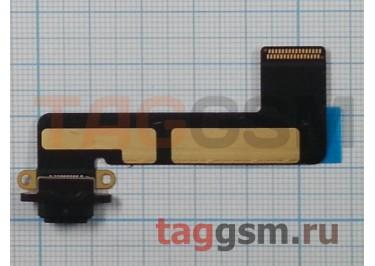 Шлейф для iPad Mini + разъем зарядки (черный)