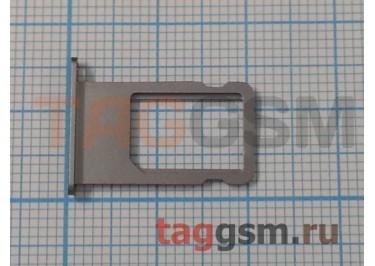 Держатель сим для iPhone 6S Plus (серый)