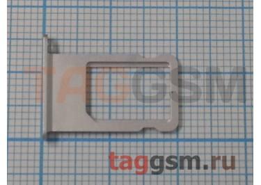 Держатель сим для iPhone 6S Plus (серебро)