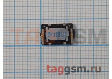 Динамик для Sony Xperia V LT25i / LT25c Xperia VC /  C6602 /  C6603 /  C6606 /  C6616 Xperia Z /  C6802 /  C6806 /  C6833 /  C6843 Xperia Z Ultra  /  D5503 Xperia Z1 Compact, ориг