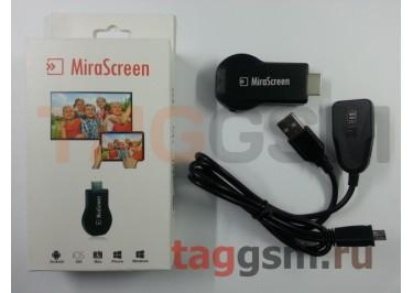 Смарт адаптер для TV MiraScreen (Wi-Fi, HDMI)