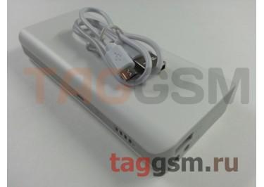 Портативное зарядное устройство (Power Bank) (HSW-5S, 1USB выход 2000mAh) Емкость 10000mAh (белое)