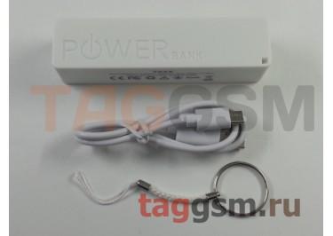 Портативное зарядное устройство (Power Bank) (HSW-Y026, USB выход 1000mAh) Емкость 2000mAh (белое)