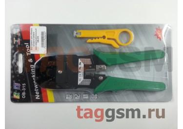 Инструмент для обжима сетевого кабеля многофункциональный OB-315