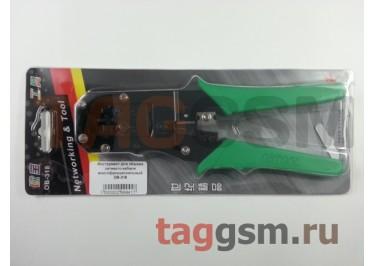 Инструмент для обжима сетевого кабеля многофункциональный OB-318