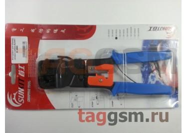 Инструмент для обжима сетевого кабеля SUNKIT SK-868G