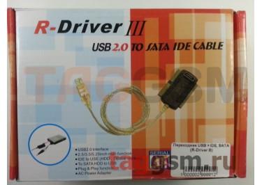 Переходник USB > IDE, SATA (R-Driver III)