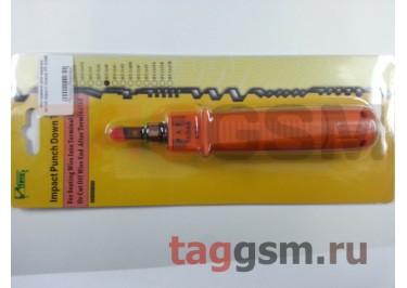 Инструмент для заделки витой пары HT-314B