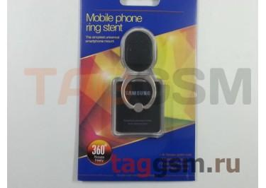 Держатель для мобильных телефонов 360 градусов (с автомобильным держателем крючок) Samsung (черный)