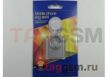 Держатель для мобильных телефонов 360 градусов (с автомобильным держателем крючок) Apple (серебро)