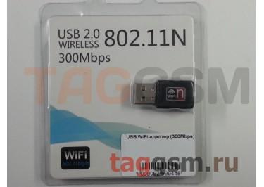USB WiFi-адаптер (300Mbps)