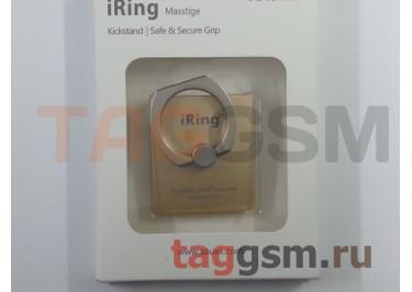 Держатель для мобильных телефонов Mobile Phone Ring Stent 360 iRing (золото)