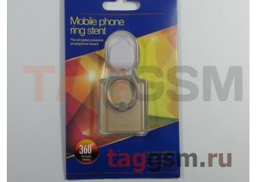 Держатель для мобильных телефонов 360 градусов (с автомобильным держателем крючок) Apple (золото)